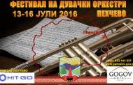 Саша Ковачевиќ ќе биде главна ѕвезда на Фестивалот на дувачки оркестри Пехчево 2016