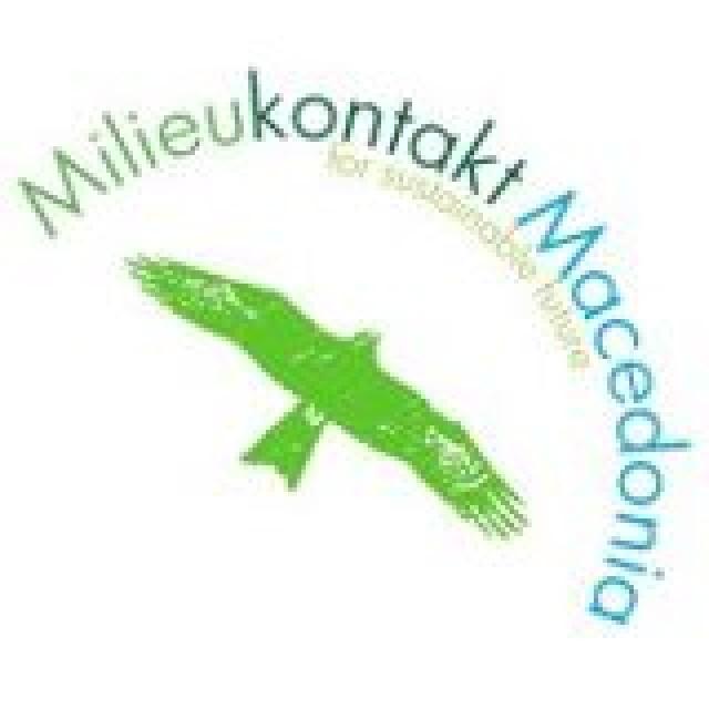 Милиеуконтант Македонија има потреба од изведувач за изведување на земјани и монтажни работи