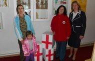 Хуманитарна акција во детската градинка ,, 7 Септември ''