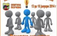 Општина Пехчево за сите граѓани организира отворени денови на општината