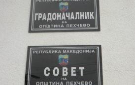 Дневен ред на триесет и седма седница на Советот на општина Пехчево