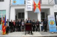 Најдобрите млади техничари и природници од Македонија се натпреваруваа во Пехчево