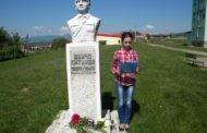 ООУ ,, Ванчо Китанов '' го прослави својот патронат