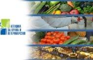 Во Пехчево ќе се одржи Отворен ден со Агенцијата за храна и ветеринарство