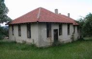 ЈАВЕН ПОВИК - Спроведување на постапка за доделување на договор за набавка на работи: Реконструкција на старата училишна зграда во село Негрево - Општина Пехчево