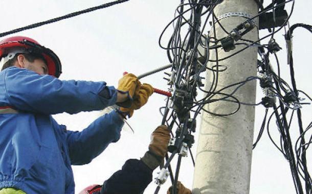 Известување за прекин со испорака на електрична енергија