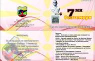 Во понеделник Пехчево слави 71 година од ослободувањето