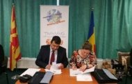 Градоначалникот Поповски во посета на Букурешт-Романија по повод 20 годишниот јубилеј од воспоставувањето на дипломатските односи со Романија