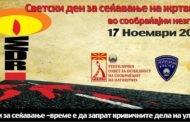 Со повеќе активности Пехчево ќе го одбележи Светскиот ден на сеќавање на жртвите од сообраќајни несреќи-17 ноември