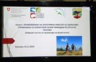 """Промоција на резултатите од проектот """"Промовирање на интегриран пристап за одржливо управување со карактеристичните природни ресурси во Пехчево"""" спроведен од Милиеуконтакт Македонија"""