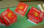 Промовиран Зборникот Политички затвореници 1945-1990 втор том