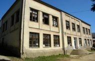 Ќе се реконструира старата училишна зграда во Пехчево