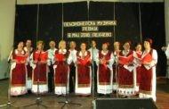 Во Пехчево се одржа 14-та Регионална Пензионерска музичка ревија