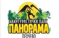 Првата zip-линија лоцирана во Пехчево, за сите авантуристи и рекреативци