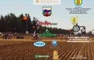 Во Пехчево ќе се одржи 57-от Државен натпревар на најдобрите трактористи
