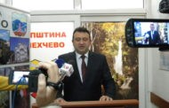 Општина Пехчево инвестирала околу четири милиони евра во разни инфраструктурни проекти