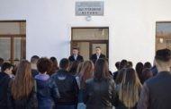 Започна наставата во реконструираната стара училишна зграда во Пехчево