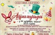 """Априлијада 2018 """"Пехчево се смее"""" на плоштадот Св.Петар и Павле"""