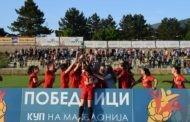ЖФК Тиверија го освои Купот на Македонија во женска конкуренција