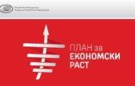 Покана за информативен настан - Презентација на Планот за економски раст на Владата