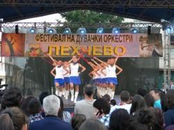 festival2013-14