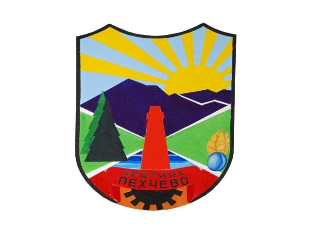 Грб општина