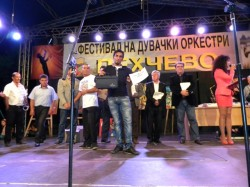 Дувачкиот оркестар Уска Кан од Берово, е победникот на овогодинешното 3-то издание на Фестивалот на дувачки оркестри Пехчево 2013.