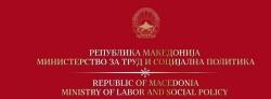 Врз основа на Договорот за соработка помеѓу Програмата за развој на Обединетите Нации и општина Пехчево, оперативниот план за активните мерки на пазарот на труд за 2013 година на Владата на Р.Македонија, односно во рамки на проектот Програма за развој на Обединетите Нации (УНДП) - Промовирање на одржливи вработувања 2 и програмата и Програмата за општинско-корисна работа, општина Пехчево на ден 22.10.2013 година објавува