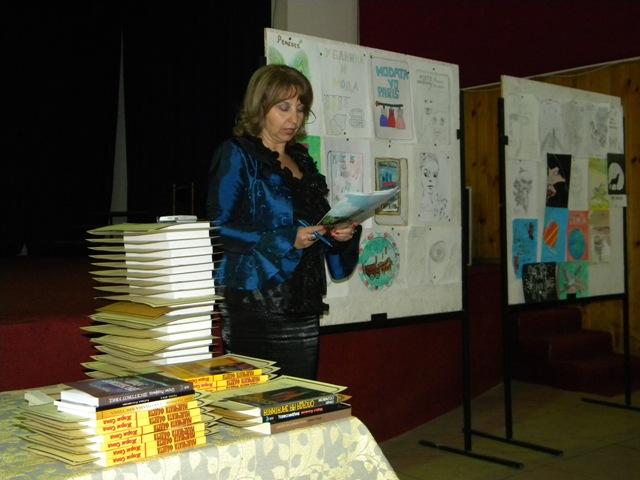 Со доделување на пригодни награди, во кино салата при Домот на културата ,, Јане Сандански '', библиотеката ,, Кочо Рацин '' ја заврши манифестацијата ,, Месец на книгата ''.