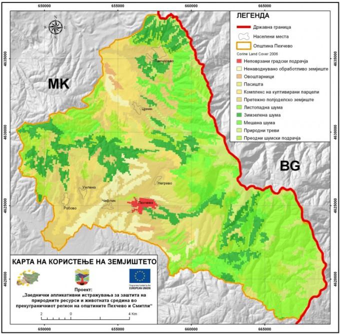 Карта на покровност на земјиштето