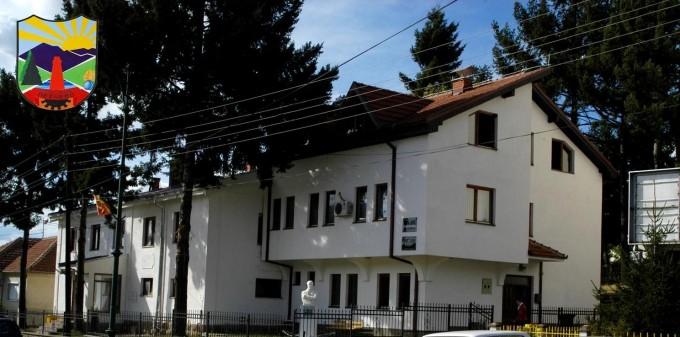 Зграда на општина Пехчево