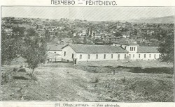 Pehchevo,_Republic_of_Macedonia