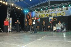Илјадници гости и посетители на Првата фестивалска вечер во Пехчево