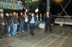 Пехчево четири дена беше центар на Македонија