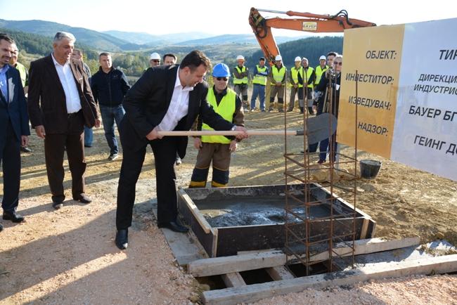 Почна изградбата на ТИРЗ во Берово на површина од 17 хектари. Во првата фаза од реализацијата Владата ќе вложи околу половина милион евра со кои ќе се гради внатрешната инфраструктура.