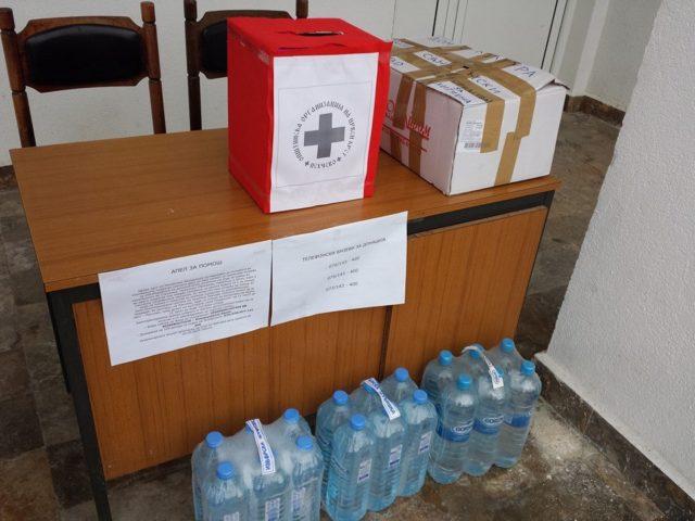 Општина Пехчево денес ја започнаа хуманитарната акција за собирање на најнеопходните средства што во моментов се потребни за населението во Струмица, Карбинци, Чешиново-Облешево и Штип, кои се соочуваат со елементарна непогода- поплави.