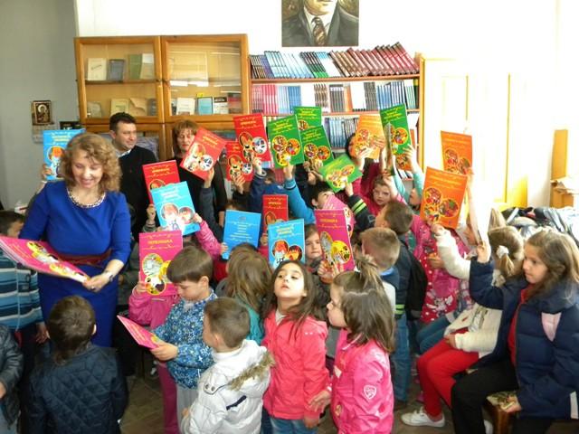 """Денеска во просториите на Општинската установа-Матична библиотека """"Кочо Рацин"""" се одбележа 23 Април - светскиот ден на книгата и авторското право."""