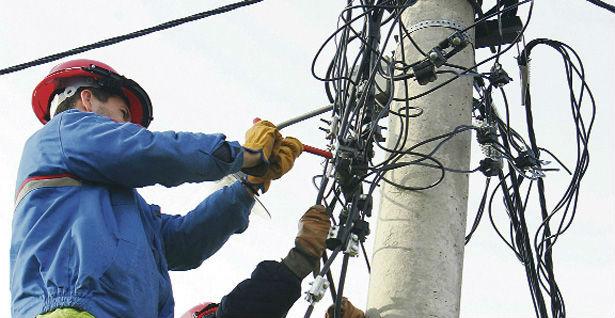 ЕВН известува дека среда, 06 мај 2015г, од 09 до 15 часот ќе има прекин во снабдувањето со електрична енергија во Пехчево.