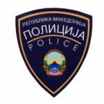 По повод денешниот ден на полицијата, Градоначалникот на општина Пехчево Игор Поповски и Претседателот на Советот на општина Пехчево Стојче Стефановски ја посетија полициската станица во Берово и на полициските службеници им го честитаа денешниот ден.