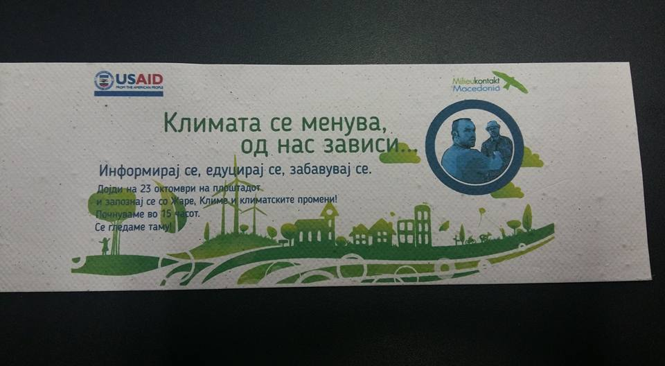Во име на Проектот на УСАИД за Општински стратегии за климатски промени, Милиеуконтакт Македонија има чест и задоволство да Ве покани да присуствувате на претстојната кампања за подигнување на јавната свест за климатските промени и нивните влијанија врз локалната средина, која во Пехчево ќе се случи на 23 октомври со почеток во 13 часот на Градскиот плоштад во Пехчево (во случај на временски неприлики во Спортската сала).
