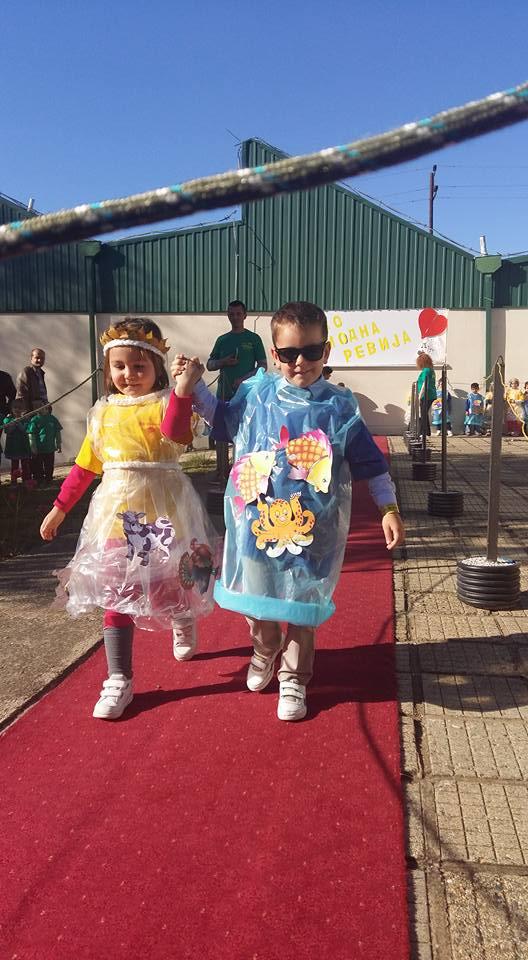 """Дечињата и вработените во детската градинка ,, 7 Септември """" - Пехчево заедно со родителите, денеска ги реализираа спортските активности насловени ,, Спортуваме и се радуваме """"."""