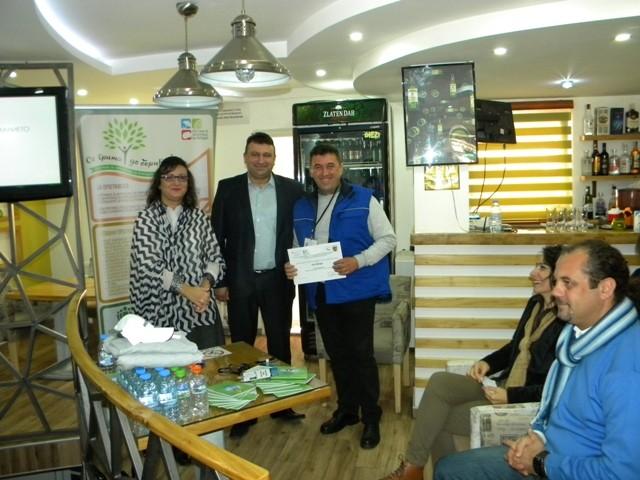 """Промовирање на интегриран пристап за одржливо управување со карактеристичните природни ресурси во Пехчево"""" спроведен од Милиеуконтакт Македонија"""