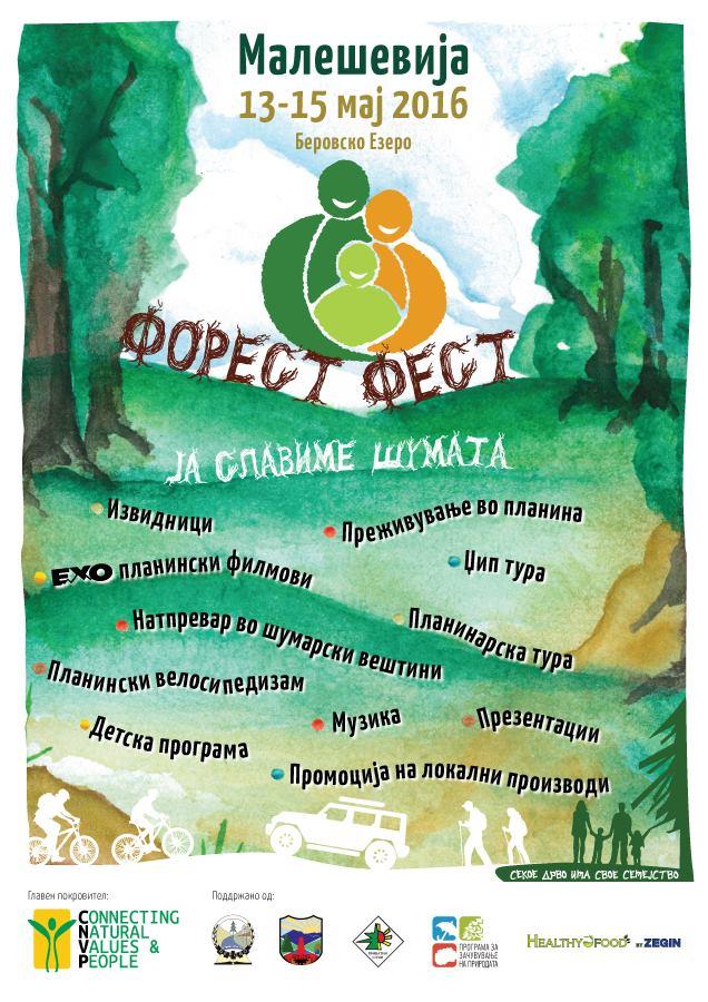 """Вториот фестивал на шумите годинава ќе се одржи во Берово и во Пехчево, од 13 до 15 мај. Целта на овој """"Форест фест"""" е да го стави руралниот развој во фокусот и да ги прослави шумите со сите нивни вредности."""