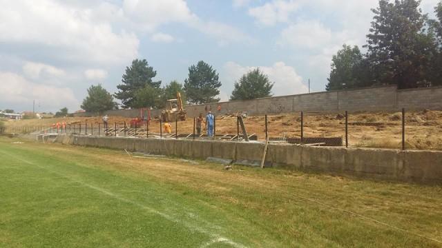 Стадион трибини