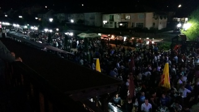 Фестивал 2016