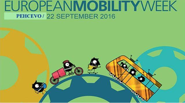 Европска недела на мобилност