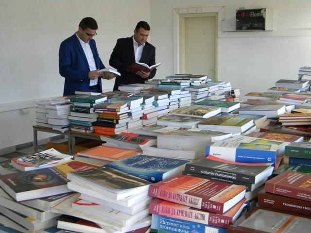 книги донација