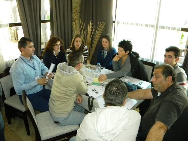 Втора форумска сесија