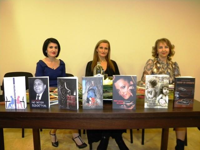 """По повод Нова Година библиотеката """"Кочо Рацин"""" организираше промоција на творештвото на Сузана Турунџиева, која се одржа во конференциската сала во хотел """"Гогов""""."""