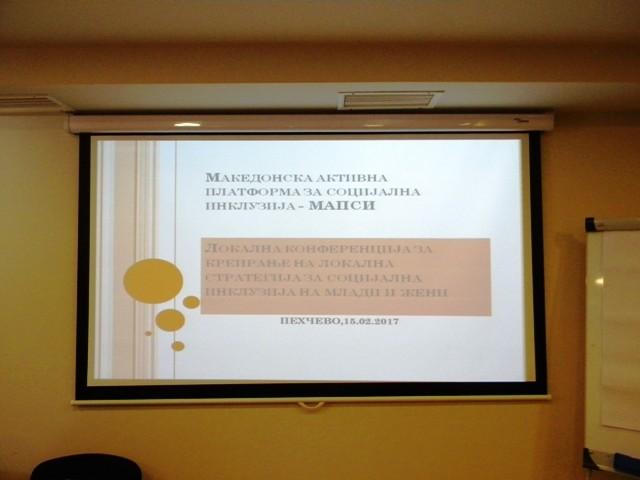 Општина Пехчево изработува стратегија за млади и жени во рамките на проектот Македонска активна платформа за социјална инклузија - МАПСИ кој е подржан од ЕУ со средства на ИПА компонентата за развој на човечки ресурси.